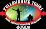 Aurora Hunting Tour Yellowknife